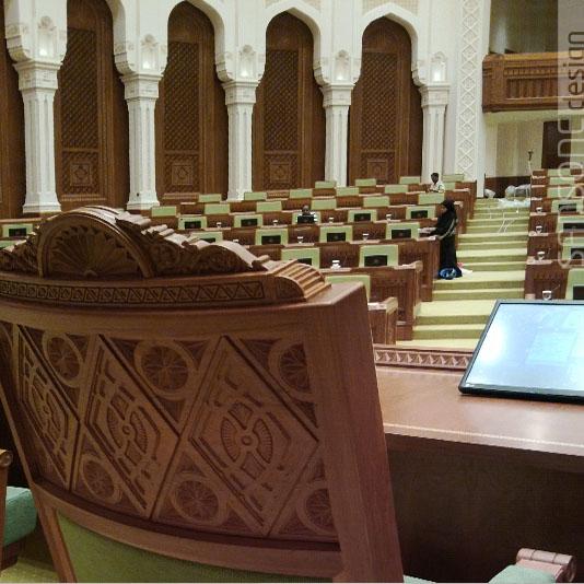 sansone-architecte-interieur-decoration-parlement-oman-mascate-22